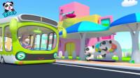 《宝宝巴士汽车家族》公交车出发了 熊猫坐公交车在车上睡着了