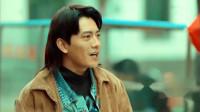 剧集:《激荡》冯力命运沉浮三十年 李亭哲用演技诠释时代巨变