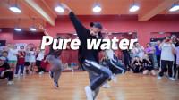 笑眼妹Yoojung编舞《Pure water》,超燃氛围嗨全程
