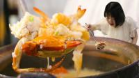 靠一锅粥在北京打拼20年的老店?海鲜粥198一锅,螃蟹虾满到溢出!