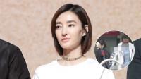 八卦:王丽坤否认结婚后被曝现身民政局 疑似领证后难掩喜悦