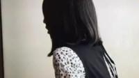 """女生被""""继父""""侵犯两年崩溃,被告:感觉和偷东西一样不被发现就行"""