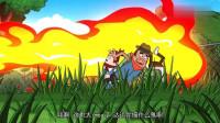 搞笑吃鸡动画:游戏加入新道具火焰喷射器,这威力简直让人闻风丧胆