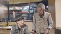 陈翔六点半:面店这样给顾客做牛肉面,难怪会不合心意!