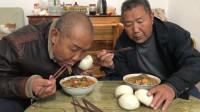 阿远老爸想吃大锅菜,大铁锅熬了一大锅,和大伯一人整了一大碗