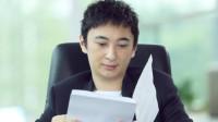 八卦:王思聪普思资本股权遭冻结 名下冻结股权价值已超8445万元