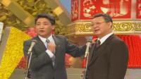 姜昆唐杰忠老相声演员合作表演相声《美丽畅想曲》