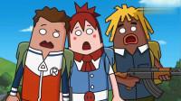 搞笑吃鸡动画:草丛中突然杀出个卖地图的,把萌妹一行人吓得不轻!