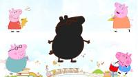寓教于乐!小猪佩奇的拼图游戏向你发起挑战!你能在10秒内完成吗?