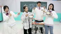 学霸王小九:老师和女同学比赛吃米饭,谁赢谁是大胃王,太有趣了