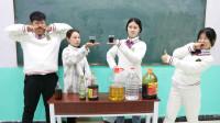 学霸王小九:新老师和学霸互相调制重口味饮料,看谁的口味最重!