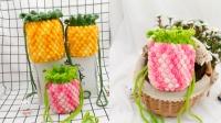 【第115集】木小尤手作 钩针diy编织毛线创意成人款菠萝包-视频教程