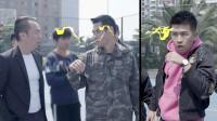 陈翔六点半:他讲义气替朋友打架,视频记录他被KO的前一分钟!