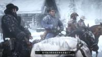 『荒野大镖客2:救赎』PS4全剧情(3)【大干一场】