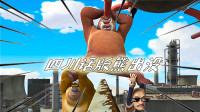 四川话熊出没配音:光头强在直升机上大战敌人?四川话自带喜感!