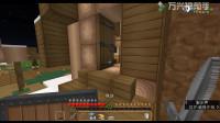 漫漫长夜主题双人生存EP8 大丰收 我的世界Minecraft By霜月极冰