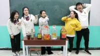 学霸王小九:如花老师一进班就挑战新老师,没想一个比一个厉害!