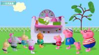 小猪佩奇玩具 佩奇和乔治在游泳池里玩水后吃冰淇淋