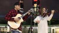 【郝浩涵梦工厂】吉他弹唱 追梦人 歌手/小提琴:又又