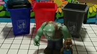 少儿幼教玩具:垃圾桶里面有什么