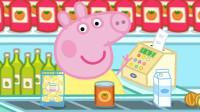小猪佩奇在超市工作