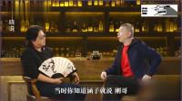 晓说:高晓松冯小刚谈中国演员,真是太可笑了!