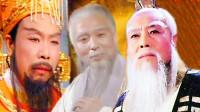 西游记中,玉帝管得了太上老君,为何却管不了菩提祖师?
