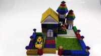 用彩色磁力球组装小宝宝的别墅