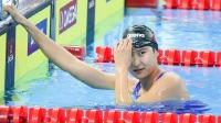 刷新纪录!中国队夺得军运会女子4×100米自由泳接力金牌