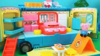 公交车太友变形野餐车带佩奇去郊外游玩
