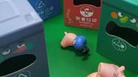 猪妈妈去找乔治,听到垃圾桶里传来声音,翻了好几个垃圾桶才找到