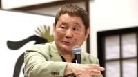八卦:72岁北野武后悔付13亿赡养费与妻子离婚