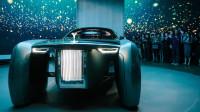 劳斯莱斯全新概念车,告诉你100年后的汽车就长这样