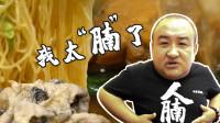 北京超正宗香港夫妻小店?只有5张桌!鱼皮酥脆,牛腩面爽滑入味!