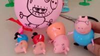 有一个冒充猪爸爸的气球怪,可是猪爸爸太胆小了,都不敢把气球弄爆