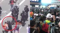 对比短片告诉你港警有多克制:一些香港记者别再充当暴徒帮凶!