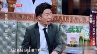 火星情报局:杨迪爆料,钱枫与温雅深夜喝酒,全场特工都起哄!