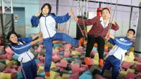 """蹦床记5:同学们比赛过障碍桥,没想如花老师表演""""花式""""过桥"""