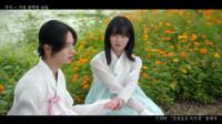 「OST」绿豆传 OST Part.4