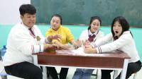 学霸王小九:师生玩面山插筷子游戏,谁让筷子倒了谁输,太有趣了