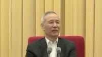 科技特派员制度推行20周年总结会议在京召开 央视新闻联播 20191021 高清版