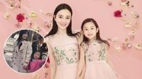 八卦:李小璐带甜馨外出游玩自己时髦女儿穿搭一言难尽?