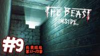 恶魔脸容(完美结局)【心魔】凯麒初见09 第11~13章
