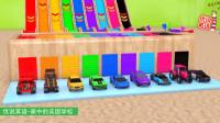 9辆汽车,精确的跳进9种颜色的彩池,它们怎么出来的呢?