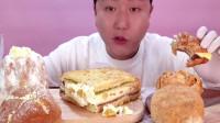 大胃王:韩国小哥吃面包、红豆黄油可颂、奶酪面包!看着真棒!