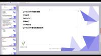 西部开源自动化运维:python-高阶函数-map
