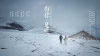 菲寧作品【旅行的意義】青海旅拍