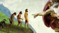 人类是谁创造出来的?如果造物主是神,那么神又是谁的杰作?