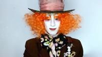 小伙仿妆爱丽丝梦游仙境:将自己美妆成了疯帽子!