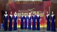 女声小组唱《祖国不会忘记》杭州的高远征 2019.10.22